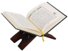 Holy Quran for Islamic Primary School Quran Lessons